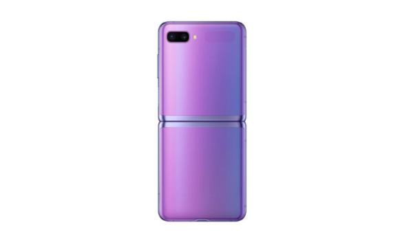 Samsung Galaxy Z Flip Repairs - Mirror Purple